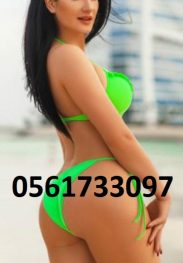 umm al quwain Escort girls Agency %$0561733097%$ umm al quwain call girls